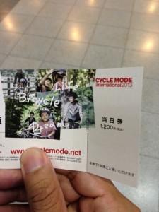 サイクルモード2013