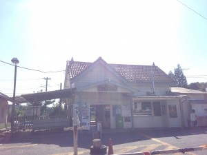 千葉県養老温泉駅