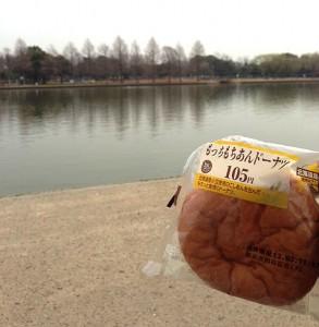 水元公園であんドーナツ
